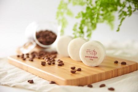元淨咖啡海鹽靚髮餅50g / 50g x 3